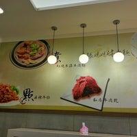 Photo taken at 川味張媽媽牛肉麵 by Lee K S 李. on 11/14/2014