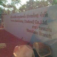 Photo taken at Panasonic Manufacturing (Thailand) Co.,Ltd. by Nick N. on 1/7/2013