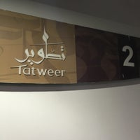 Photo taken at Tatweer Towers by Ahmed E. on 12/22/2015
