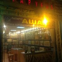 Photo taken at Султан Торговый Центр by July N. on 9/30/2014