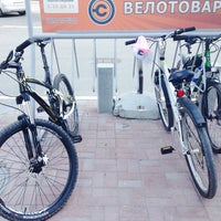 Photo taken at ЭнтесиСПОРТ by Jane M. on 5/25/2014