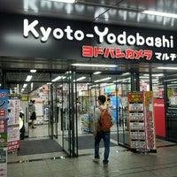 Photo taken at Kyoto-Yodobashi by Masa H. on 7/31/2012
