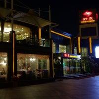Shuyou Seafood Restaurant