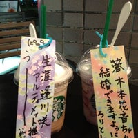 Photo taken at Starbucks Coffee 名古屋伏見ATビル店 by いが ぐ. on 7/4/2012
