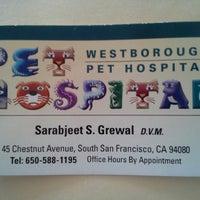 Photo taken at Westborough Pet Hospital by Karen C. on 4/30/2013