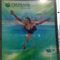Photo taken at ОАО Сбербанк России by Валерий Ч. on 2/3/2014