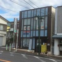 Photo taken at ヤマハ音楽教室厚木楽器 アミ国分寺台 by Haruhiko E. on 12/22/2015