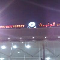 Photo taken at Elwalima 555 by Ali on 10/1/2013