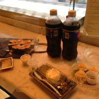 Photo taken at Sushi of Gari at The Plaza Hotel Food Hall by Júlio R. on 7/28/2013
