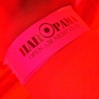 Photo taken at Night Club Панорама by 💞Ole4ka💞 on 8/14/2014