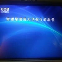 Photo taken at UOB (United Overseas Bank) by Kelly Chew on 4/19/2015