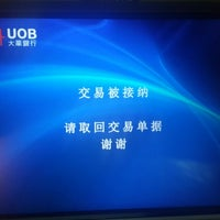 Photo taken at UOB (United Overseas Bank) by Kelly Chew on 1/20/2015