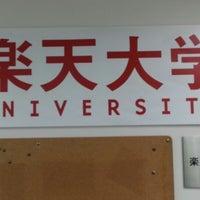 Photo taken at 台灣樂天市場 by Jason S. on 3/21/2013