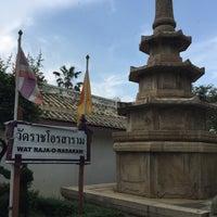 Photo taken at Wat Ratcha Orasaram by Apple U. on 10/28/2015