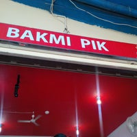 Photo taken at Bakmi PIK by Bernard T. on 6/14/2014