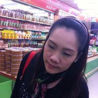 Photo taken at ปึงหงี่เชียง ของฝากเมืองโคราช by Watcharin S. on 12/26/2013