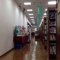 Photo taken at ジュンク堂書店 西宮店 by ヘンダーソンハッセルバルヒ タカ on 11/10/2013