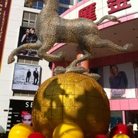 Photo taken at 汇金百货 by Kelly J. on 1/23/2014