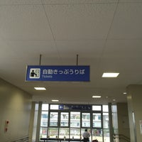 Photo taken at Higashi-Kanazawa Station by しんや on 7/9/2016
