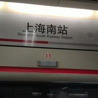 Photo taken at Shanghai South Railway Station by Jeicee on 10/12/2012