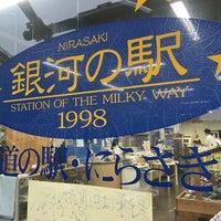Photo taken at 道の駅 にらさき by りえすぱ on 9/24/2016