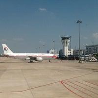 Photo taken at Ningbo Lishe International Airport (NGB) by Pan H. on 7/24/2013