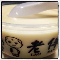 Photo taken at Lao Ban Soya Beancurd 老伴豆花 by Edwin Y. on 10/22/2013
