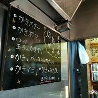 Photo taken at 広島風お好み焼き じゅん平 浦安店 by ぐんちゃん on 3/21/2016