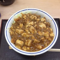Photo taken at かつや 神奈川座間店 by Hiroyuki S. on 11/15/2013