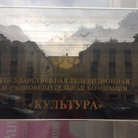 Photo taken at Телеканал «Культура» by Sona A. on 5/13/2014