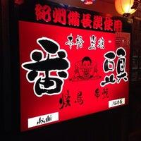 Photo taken at 焼鳥 番頭 by Kou M. on 3/2/2014