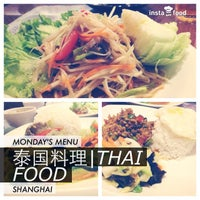 Photo taken at Muang Thai Kitchen | 泰厨 by Chawalit 柳. on 11/4/2013