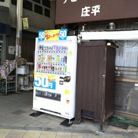 Photo taken at 新旭町通り食品街 by Masahiro I. on 5/4/2014