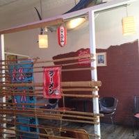 Photo taken at Sushi Momo Tokyo by Akiko I. on 7/24/2015