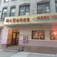 Photo taken at Moon Villa Restaurant by Hwi Swan C. on 6/28/2014