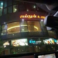 Photo taken at Zaitoon Restaurant by Abinesh E. on 10/6/2015