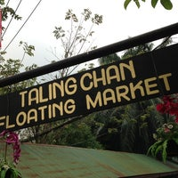 Photo taken at Taling Chan Floating Market by Antant G. on 2/16/2013