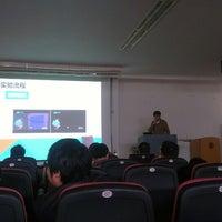 Photo taken at 曹光彪科技大楼 by Frank S. on 11/16/2013