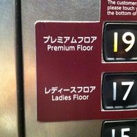 Photo taken at ホテル ヴィアイン東京大井町 by Kentaro W. on 8/7/2012