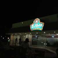Photo taken at Al-Tazaj by Shadi A. on 5/10/2012