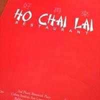 Photo taken at Ho Chai Lai by Jinggay on 1/31/2016