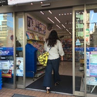Photo taken at ローソン 岡山駅前店 by しらきち @. on 10/6/2016