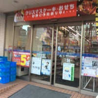 Photo taken at ローソン 岡山駅前店 by しらきち @. on 11/15/2016