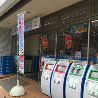 Photo taken at ローソン 岡山駅前店 by しらきち @. on 7/5/2016