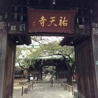 Photo taken at 明顕山 祐天寺 by Hiroshi N. on 10/27/2012