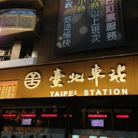 Photo taken at MRT Taipei Main Station by Kueihua G. on 2/21/2013