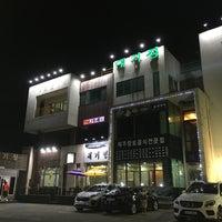 Photo taken at 대기정 by Jason S. on 8/6/2016