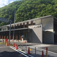 Photo taken at 早川町役場 by 岳.Imai on 4/30/2016