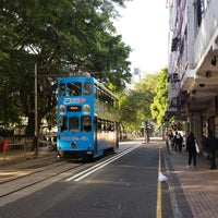 Photo taken at Wan Chai Gap Road 灣仔峽道 by Tony L. on 2/2/2014