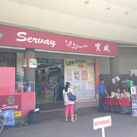 Photo taken at Servay Hypermarket by Chup . on 8/8/2015